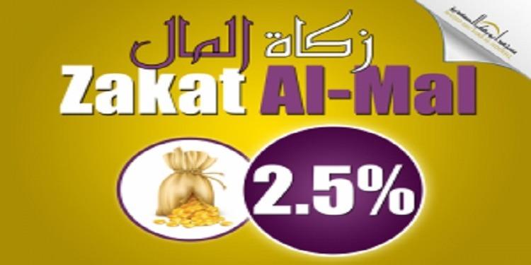 Zakat El-Maal pour l'année 1440 de l'hégire est de 8904 dinars