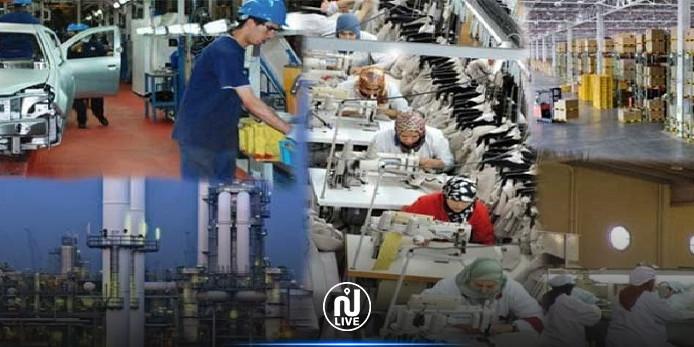 المعهد الوطني للإحصاء: تحسن في مستوى نمو الإنتاج الصناعي خلال الثلاثية الأولى من سنة 2021