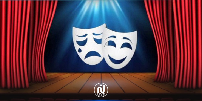 قريبا : افتتاح المهرجان الجهوي للمسرح ببن عروس
