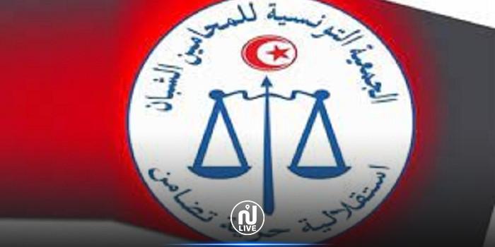 جمعية المحامين الشبان تدعو سعيّد إلى محاسبة كل من أجرم في حق تونس