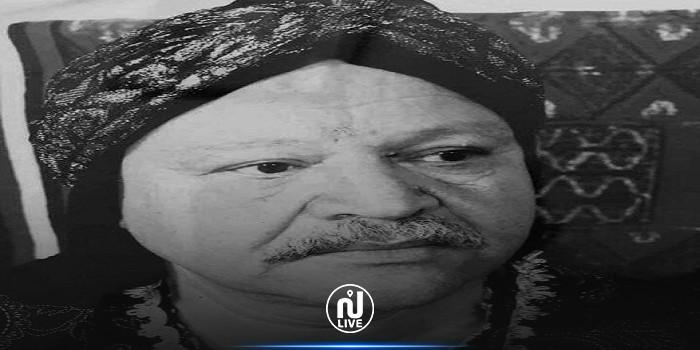 وزارة الشؤون الثقافية تنعى الممثل كمال الدّين الغانمي
