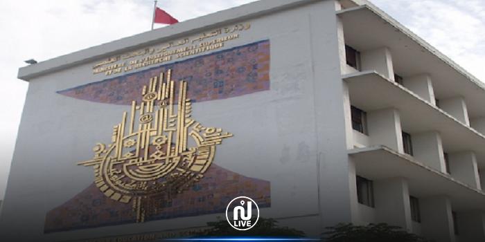 وزارة التعليم العالي تضع منصات الكترونية للتسجيل في عملية التلقيح لمختلف مكونات العائلة الجامعية