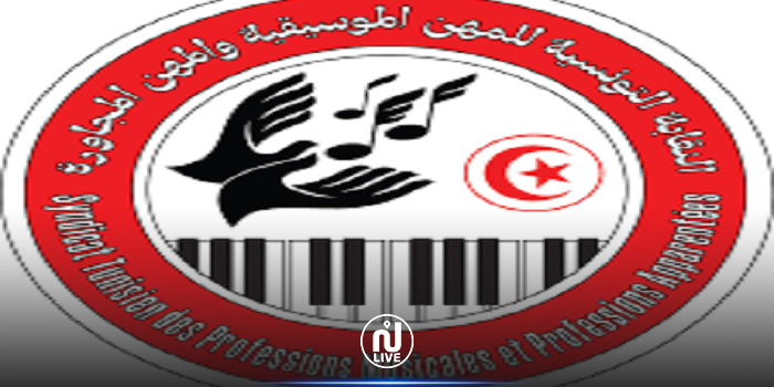 نقابة المهن الموسيقية تعلن عن اعتماد مهرجان أوسكار العرب سنويا
