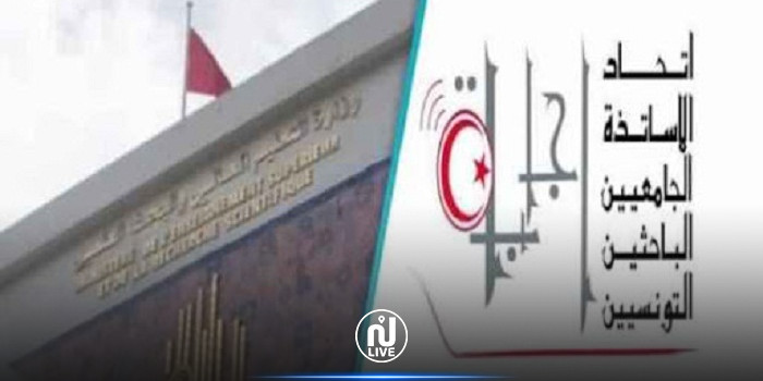 اتحاد''إجابة'' ينفي رفع  وزارة التعليم العالي قضية ضده منذ تأسيسه إلى اليوم