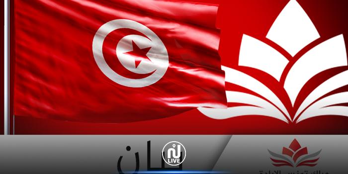 حراك تونس الإرادة يدعو إلى تنصيب حكومة شرعية وتغيير قانون الانتخابات