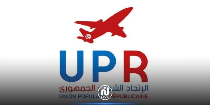 استقالة جماعية لأعضاء المكتب الجهوي للإتحاد الشعبي الجمهوري بسوسة