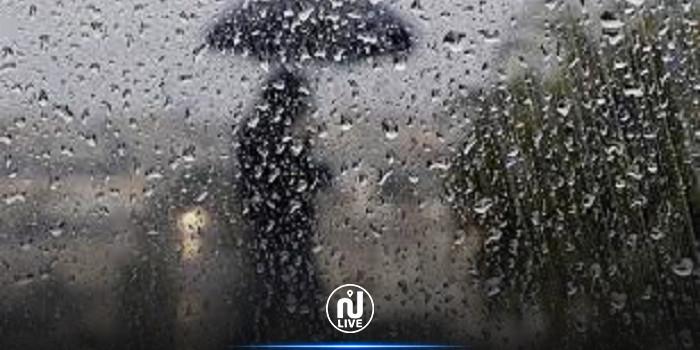 الليلة :انخفاض في درجات الحرارة وأمطار رعدية منتظرة