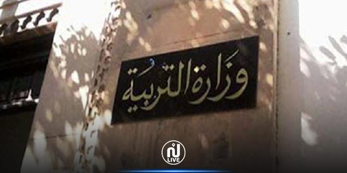 القيروان: شقيق تلميذة يعتدي على مدير اعدادية ووزارة التربية تتدخل