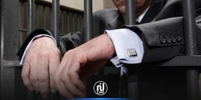 الحكم بالسجن 85 سنة في حق رجل أعمال