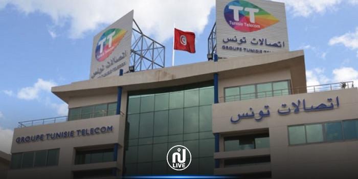 فتح باب الترشح لمنصب رئيس مدير عام شركة اتصالات تونس