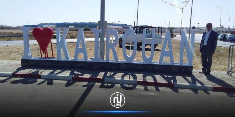 القيروان: مواطن يتطوع لاقامة مجسم ''أحب القيروان'' بمفترق الزربية