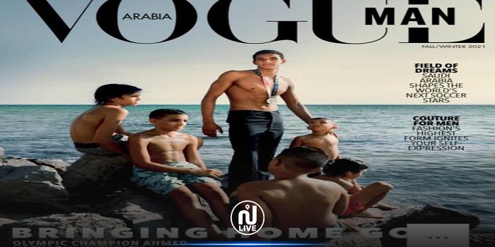 أحمد الحفناوي يتصدّر غلاف مجلة فوغ مان أرابيا