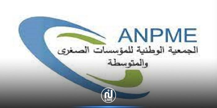 جمعية المؤسسات الصغرى والمتوسطة تطالب بعفو على المحكومين من أجل صكوك بدون رصيد