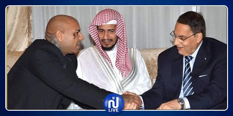 عقد القران بين نسرين بن علي وكادوريم