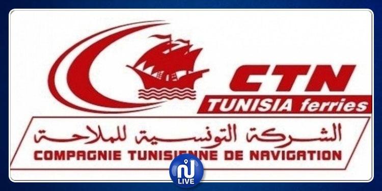 أعوان البحرية بالشركة التونسية للملاحة يدخلون في اضراب