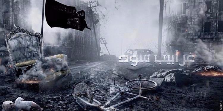 ''غرابيب سود'': محامون قطريون يقاضون منتجي المسلسل ونائب كويتي يطالب بإغلاق مكاتب قناة MBC