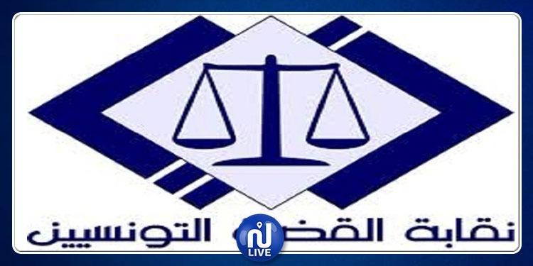 نقابة القضاة تندد بـالتهديدات اليوميّة التي يتعرّض لها أهل المهنة