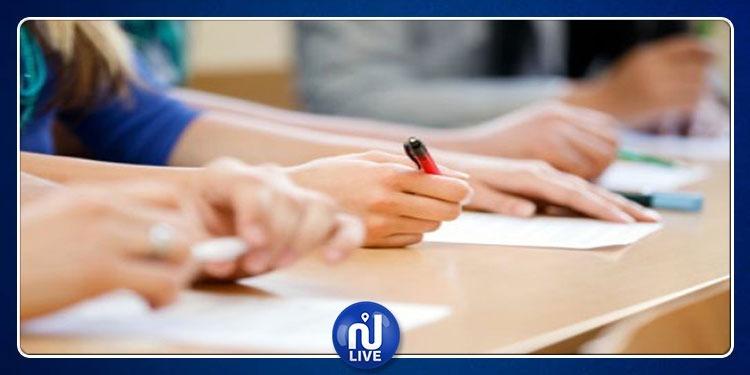 رفع إجراء تجميد أجور أساتذة التعليم العالي