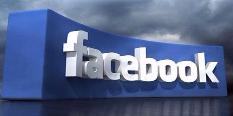 فيسبوك تعطي أولوية لوسائل الإعلام ''الجديرة بالثقة''