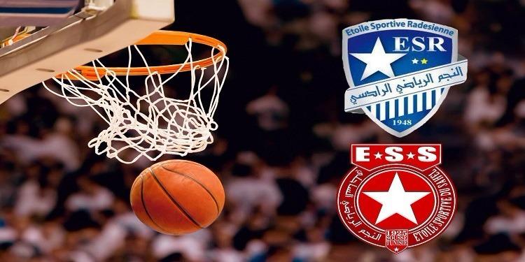 كرة السلة: مواجهة مثيرة بين النجم الساحلي والنجم الرادسي من أجل نقطة الحوافز