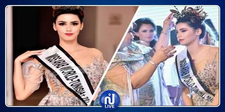 Miss Arab World 2019: Dhia Zayene représentera la Tunisie
