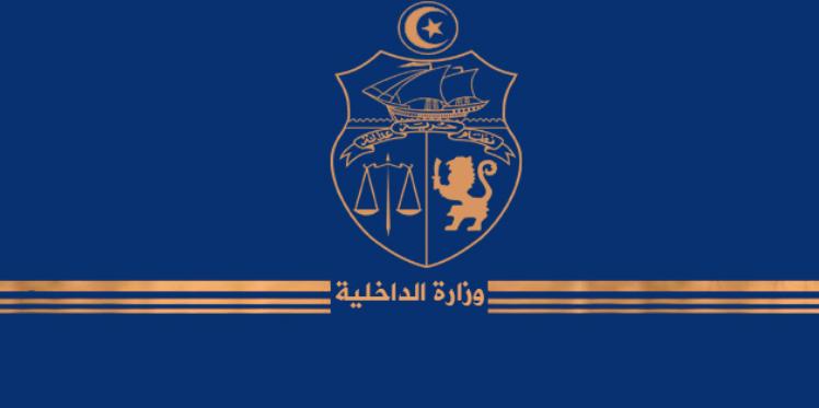 وزارة الداخلية : إيقاف 613 مفتش عنه أمس