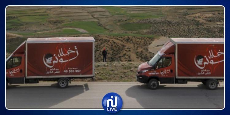 'قافلة الخير' لجمعية خليل تونس في الجدَيّدَة