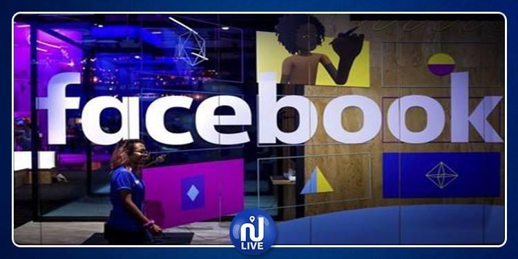 إيطاليا تسلّط على شركة ''فيسبوك'' غرامة مالية ضخمة