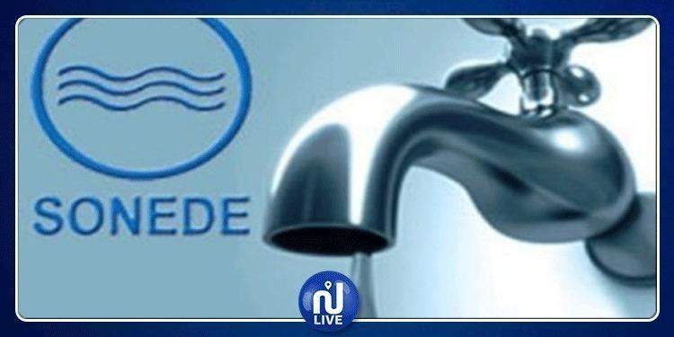 SONEDE: Coupure d'eau annoncée dans le Grand-Tunis