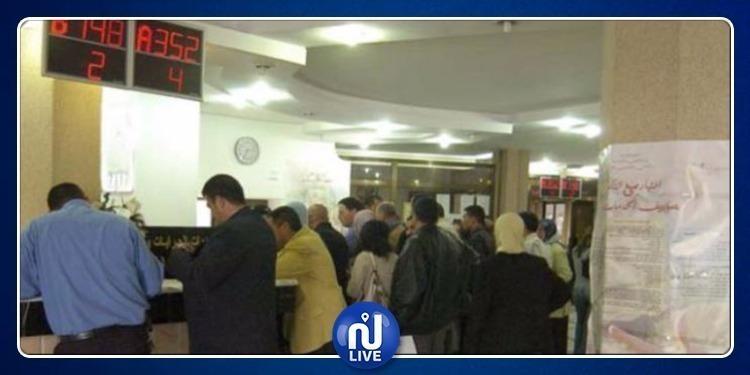 أطباء وأعوان مستشفى المنجي سليم بالمرسى يحتجون على ''ظروف العمل''