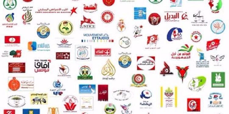 الإعلان عن تأسيس حزب سياسي جديد
