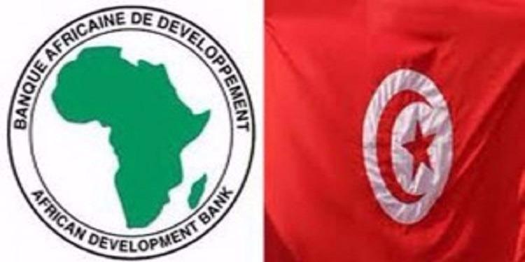 تونس من أول المنتفعين من تمويلات البنك الإفريقي للتنمية فى قطاع النقل