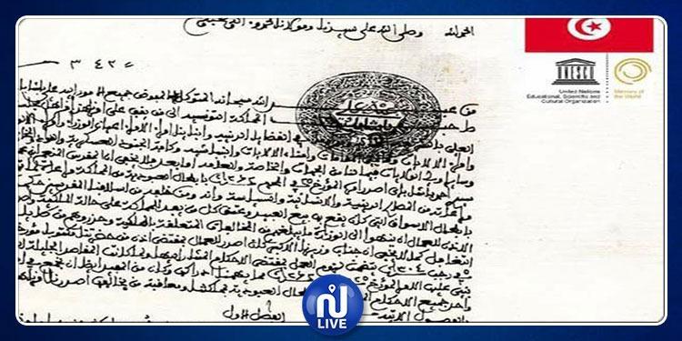 Abolition de l'esclavage en Tunisie…Il y a 173 ans