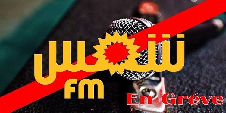 سليم شاكر يؤكد أن إضراب شمس أف أم ليس له مبرر والنقابة الأساسية للإذاعة ترد