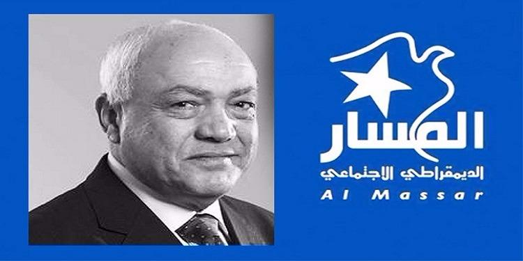 حزب المسار الديمقراطي الاجتماعي يحيي الذكرى السنوية الأولى لوفاة أحمد ابراهيم