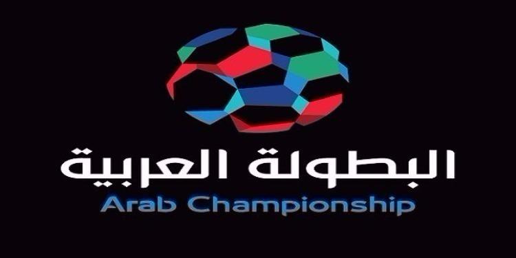 مبالغ خيالية مرصودة للنسخة القادمة من البطولة العربية