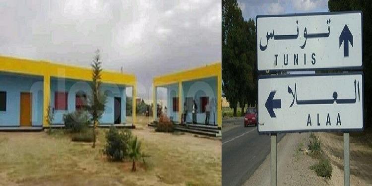 القيروان: الأولياء يغلقون المدرسة الإبتدائية بطرزة الشمالية