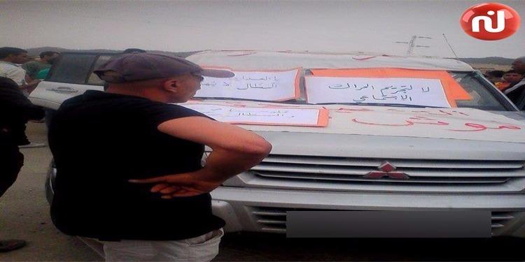 القصرين : أهالي العيون يحتجزون سيارة الوالي على خلفية زيارة وزير التنمية