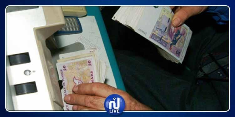 منظمة الدفاع عن المستهلك تدعو الى تكثيف المراقبة على البنوك
