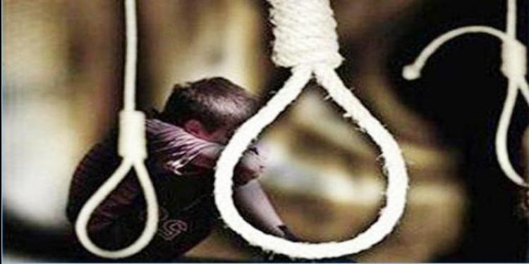 17 عاما من البحث والمتابعة: دراسة أكاديمية تجيب عن أسباب إنتحار الأطفال