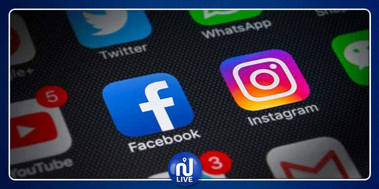 دراسة: 'فايسبوك' و 'أنستغرام' يؤديان إلى لإكتئاب!