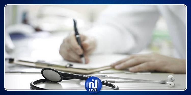 Maroc : des médecins déclarent la guerre aux tests de virginité