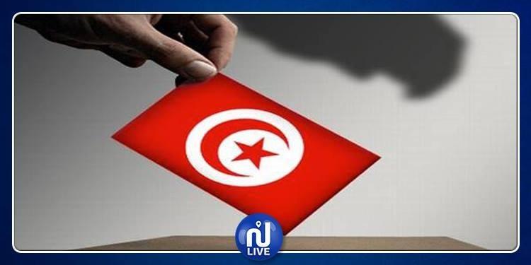 ISIE : 5,37 millions de Tunisiens inscrits au registre électoral