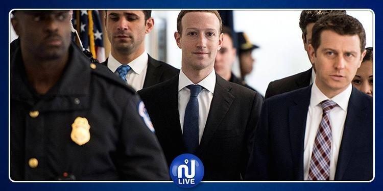 20 millions d'euros pour protéger Mark Zuckerberg