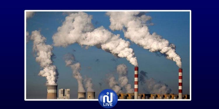 موارد مالية هامة للحدّ من انبعاثات الغازات الدفيئة