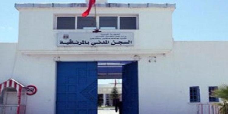 فتح تحقيق حول وفاة سجين أدع بسجن المرناقية منذ أقل من شهر