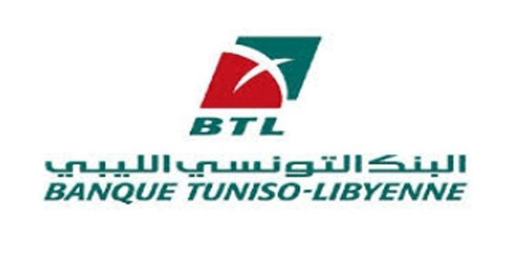 إفتتاح المقر الجديد للبنك التونسي الليبي