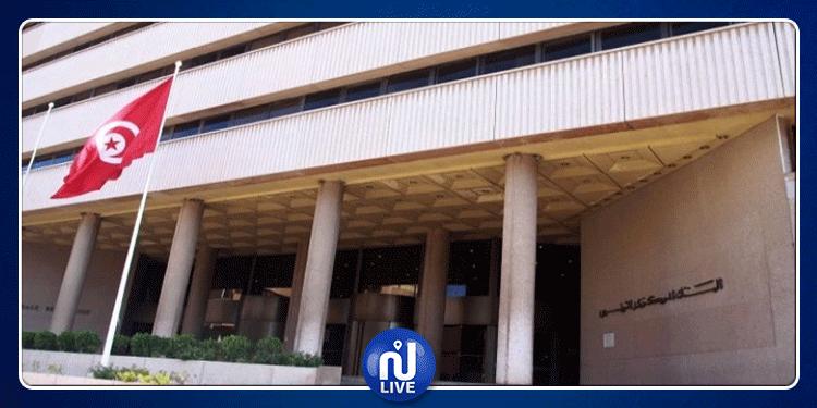 إصدار منشور لفتح حسابات بنكية خاصة بالحملة الانتخابية البلدية