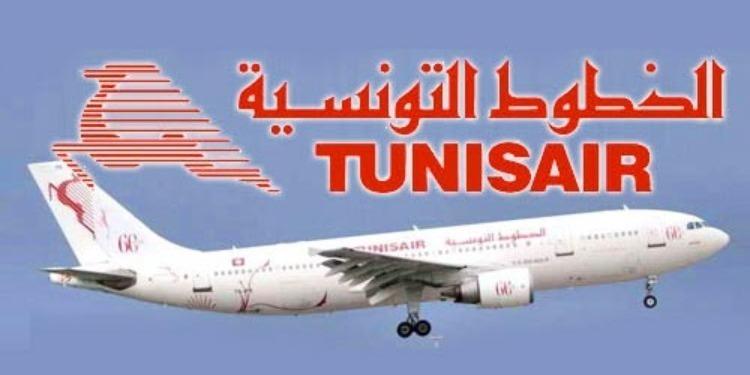 Les revenus semestriels de Tunisair s'envolent à 645 MD