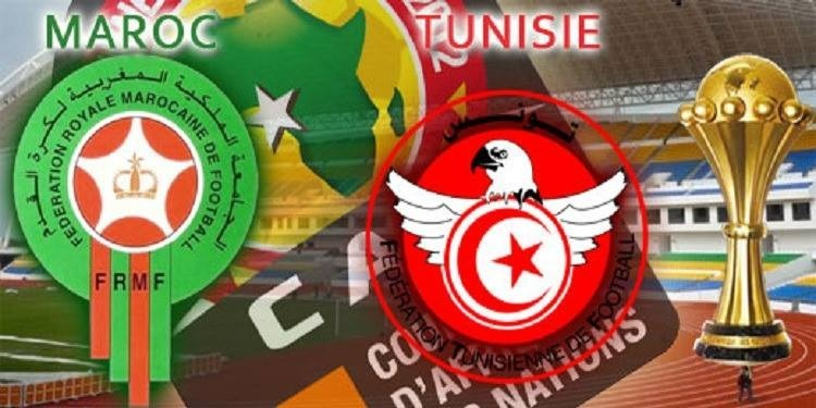 CAN U17 : La Tunisie s'incline 0-1 face au Maroc, à Monastir
